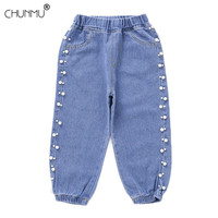 Baby Girls Autumn Spring Denim Pants Fashion Beading Loose Kids Jeans Kids Trousers For Infant Girls Solid Jeans