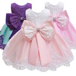 Vestido de verão para crianças flor meninas vestido de festa vestido de casamento elegent princesa vestidos