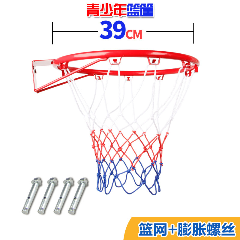 Basketball Hoop Junior High School STUDENT'S Teenager Basket Children Mini Shooting Frame Little Boy Students Dormitory Toy Indo