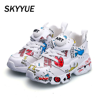 New Autumn Kids Sport Sneakers Children Chunky Sneakers Baby Girls White Slip On Shoes Boys Mesh Brand Casual Sneakers Trainers