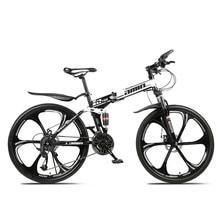 Amin 27 velocidade variável-velocidade esportes ciclismo 26 Polegada roda bicicleta de montanha dobrável fora de estrada bicicleta adulto homem corrida passeio mtb