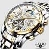 LIGE, Официальный магазин, мужские часы, Лидирующий бренд, Роскошные автоматические механические бизнес часы, золотые часы для мужчин, Reloj ...