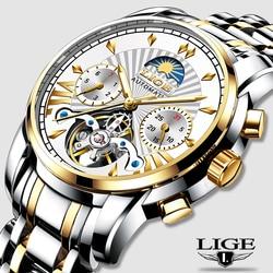 lige mens watches top brand luxury