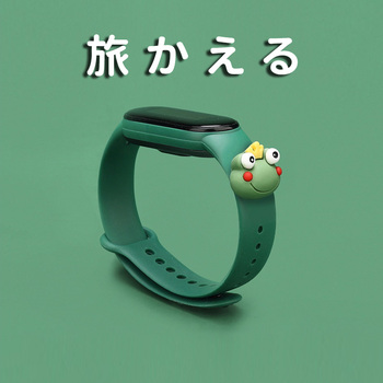 strap For mi band 5 xiaomi mi band 4 3D Cartoon Silicone strap Replacement Wristband For xiaomi mi band 3 bracelet mi band 5 nfc battery for xiaomi mi band 2 wristband li polymer rechargeable accumulator pack replacement 3 7v with 2 lines