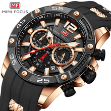 MINIFOCUS Military Mens Quartz Watches Top Brand Luxury Silicone Strap Multifunction Sports Casual Watch Men Waterproof Clock