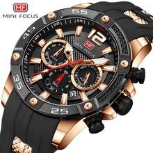 MINIFOCUS militaire hommes montres à Quartz Top marque de luxe bracelet en Silicone multifonction sport décontracté hommes horloge étanche