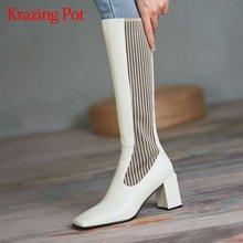 Krazing pot/зимняя обувь из спилка с квадратным носком на высоком