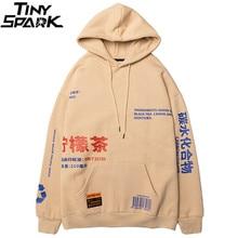 Männer Mit Kapuze Pullover Streetwear Zitrone Tee Druck Deisgn Hoodie Sweatshirt Hip Hop Winter Fleece Hoodie Baumwolle Chinesischen Herbst 2020