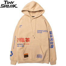 Men Hooded Pullover Streetwear Lemon Tea Print Deisgn Hoodie Sweatshirt Hip Hop Winter Fleece Hoodie Cotton Chinese Autumn 2020