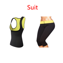Sports Fitness Suit Hot Exercise Shapers Suit Training Sweat Sleeveless Suit Neoprene Clothes Suit Slimming Women S-6XL