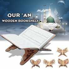 20x30cm Holz Medium Bücherregal Eid Al-Fitr Bücherregal Für Muslime Muslime Islamische Die Hui Nationalität Holz koran Bücherregal