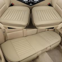 Große Auto Office Home Stuhl Automobil Sitzkissen Komfort Relief Cover Pad Matte