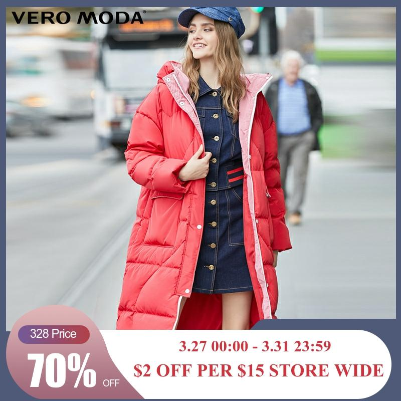 Vero Moda Women's Heart-shaped Quilting Silhouette Hooded Long Down Jacket | 319412512