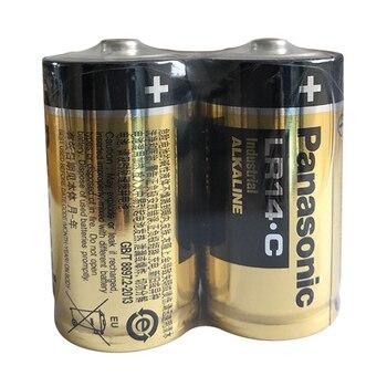 2 unids/lote Panasonic 1,5 V LR14.C Batería alcalina C tamaño A98L-0031-0027 baterías...