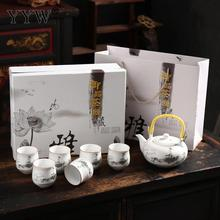 цена на White Teaware Sets Ceramic Kung Fu Tea Set Portable Teaset Teapot Tea Cups of Tea Ceremony Coffee Container Water Cups Kettles