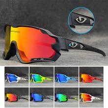 Gafas de sol para ciclismo al aire libre para hombre y mujer, lentes para bicicleta de montaña, para deportes de bicicleta