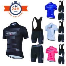 Bisiklet Jersey seti yeni 2021 kısa kollu bisiklet takım elbise Pro Team erkekler bisiklet giyim MTB bisiklet giyim nefes bisiklet aşınma