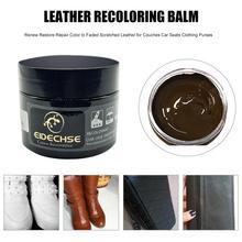 Новейшее кожаное восстановление, ремонт очиститель от крема комплект для авто сиденья Диван пальто обувь отверстия царапины трещин восстановление