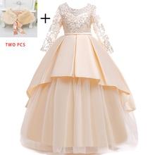 Autumn Winter Shawl Lace Drilling Stitching Long Sleeve Girls Dress Evening Tutu Princess Dress Girl Formal Party Dresses LP-233