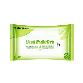 5 Bags Cleansing Makeup Wipes Hand Mouth Care Wet Wipes10 Wipes/Pack влажные салфетки 2