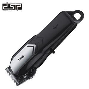 DSP Мужская Профессиональная перезаряжаемая машинка для стрижки волос, черный, 100-240 В, 50-60 Гц, триммер для волос