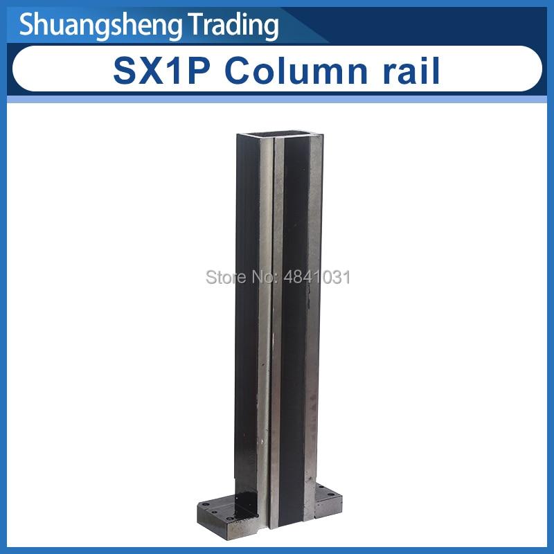 Fixed Column For SIEG SX1 Plus Milling-machine SX1P-001 Column Rail
