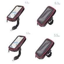 Водонепроницаемый держатель для мотоцикла скутера телефона чехол