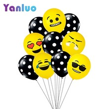 10pcs 12inch Emoji Balloons Smiley Face Expression Latex Cute Wedding Party Cartoon Inflatable