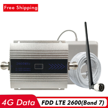 4G Signal Repeater FDD LTE 2600(Band 7) Cell Phone Booster Network Data 2600 Mobile Amplifier Kits Set #13M