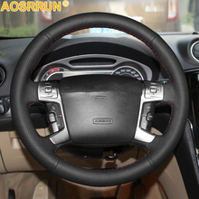 AOSRRUN черного цвета из искусственной кожи чехол рулевого колеса автомобиля для ford mondeo 2007 2008 2010 2011