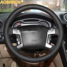 أسود الجلود الاصطناعية عجلة توجيه سيارة غطاء للفورد مونديو 2007 2008 2010 2011