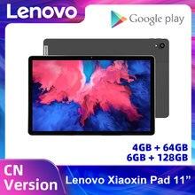 Lenovo xiaoxin almofada wifi 11