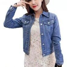 wholesale women denim jacket fashion women clothing jacket f