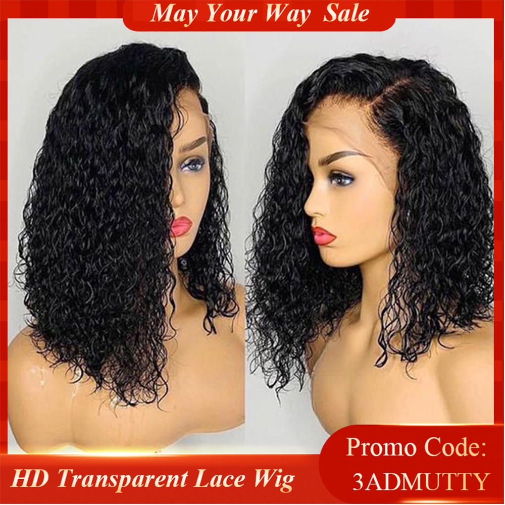 Curly Bob Lace Front Human Hair Wigs For Black Women Peruvian Remy Hair 13x4 Pre Pluced HD Transparent Lace Frontal Wig