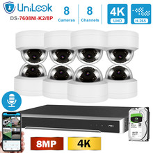 UniLook 4K Security Systems Hikvision H.265 8CH 8MP H.265+ POE NVR Kit CCTV System IR Outdoor Audio Video 2.8mm Wide angle audio system h series h 15spl