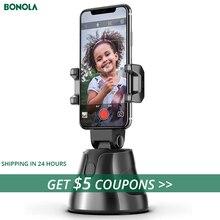 Bonola السيارات الذكية اطلاق النار Selfie عصا ذكي Gimbal AI تكوين كائن تتبع الوجه تتبع هاتف مزود بكاميرا حامل