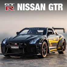 1:32 Nissan GTR Sports Car Alloy Model Car Children Kids Toys Car Diecasts & Toy Vehicles Toy Cars Strong Pull-back Sound