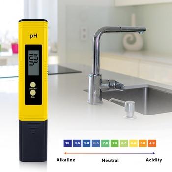 Portable PH Tester Accuracy 0.01 Digital PH Meter Tester for Water Aquarium Pool Hydroponics PH Monitor ph метр hm digital ph200