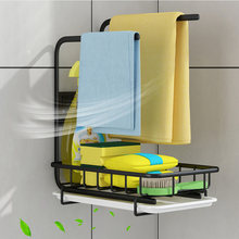 Кухонная полка контейнер сушилка железная окрашенная подставка