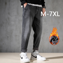 6XL 7XL Men's plus size winter casual pants Velvet trousers Calf leggings Loose track pants Men's fat pants Elastic waist 46 48