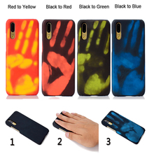 Thermal Heat Induction Phone Case For Xiaomi