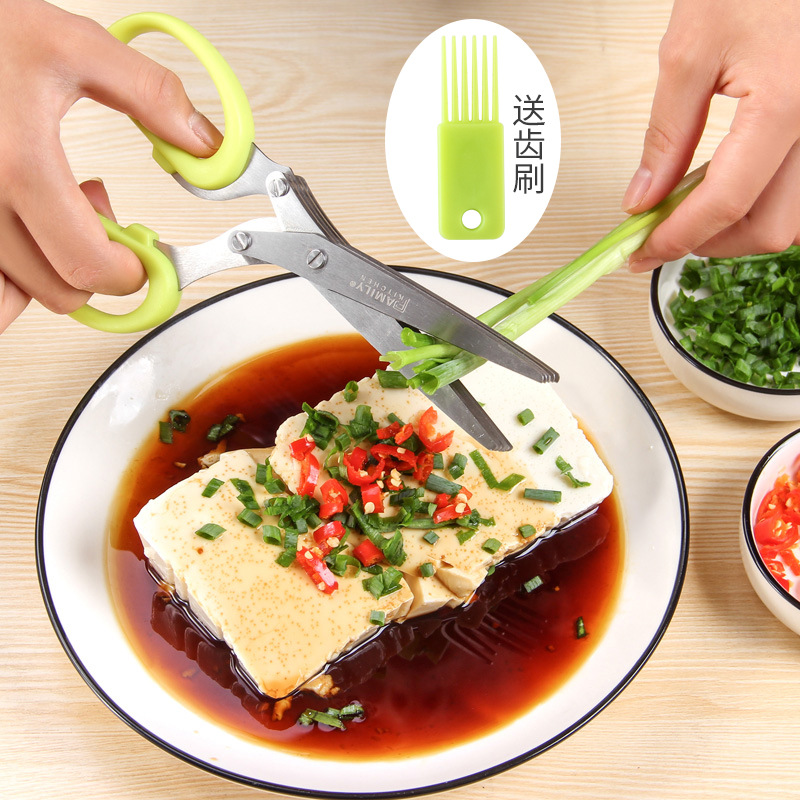 Multi-functional Stainless Steel Kitchen Multilayer Scissors Chopped Green Onion Pepper Laver Broken Food Scissors Kelp Cut Shre