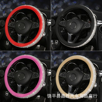 Full of Crystals Steering Wheel Cover Car Hot Selling Diamond Set Steering Wheel Cover New Style Grip Cover Cool for Both Men An