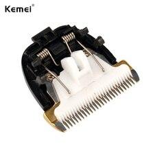 Kemei сменная машинка для стрижки волос с покрытием из титановой стали, лезвие для профессионального триммера волос, инструмент для стрижки KM-6688 RCS54 RC054W