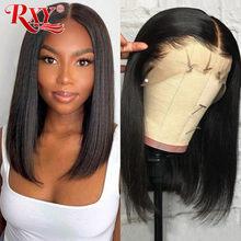 Rxy encerramento peruca em linha reta curto bob perucas da parte dianteira do laço 4x4 parte profunda brasileiro remy bob peruca dianteira do laço perucas de cabelo humano para mulher