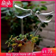 Устройство для полива растений для сада, комнатное автоматическое устройство для полива симпатичных птиц, улиток, лебедь, стеклянный полив, разбрызгиватель в форме птицы, арросаж, опрыскиватель