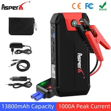 Asperx Auto Jump Starter Booster Emergency Battery Charger Buster Voor Auto Power Bank 13800Mah 12V Auto Uitgangspunt Apparaat