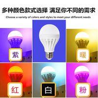 E27 parafuso LED energy saving lâmpada lâmpada de cor verde roxo azul rosa capacitância bloqueio lâmpada|Luzes noturnas| |  -