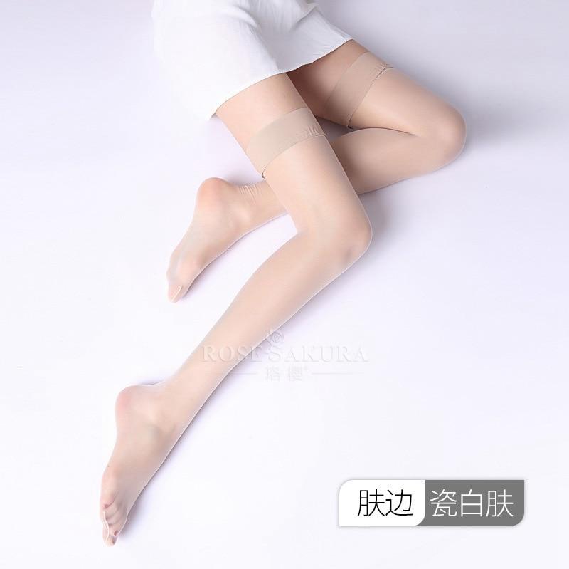 Nude edged white