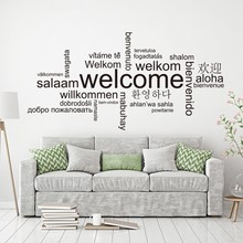 Autocollant mural bienvenue dans différentes langues, adhésif de salon, citation de bienvenue, mots de famille, sparadrap mural en vinyle, décor mural Z369
